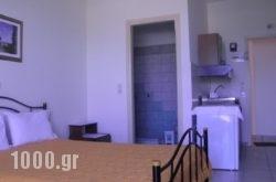 Golden Beach Hill Apartments in Daratsos, Chania, Crete