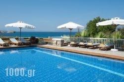San Marco Hotel and Villas in Mykonos Chora, Mykonos, Cyclades Islands