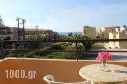 Lola Apartments and Studios in Platanias, Chania, Crete