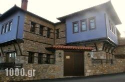 To Palio Litochoro in Litochoro, Pieria, Macedonia