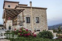 Kritamos Villa & Apartments in Tymbaki, Heraklion, Crete