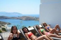 Francesco's in Ios Chora, Ios, Cyclades Islands