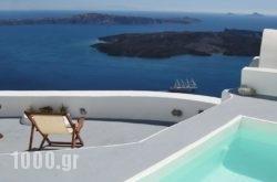 Irida in Imerovigli, Sandorini, Cyclades Islands