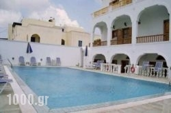 Armonia Resort in Andros Rest Areas, Andros, Cyclades Islands
