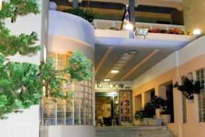 Rainbow Hotel_accommodation_in_Hotel_Dodekanessos Islands_Rhodes_Rhodesora