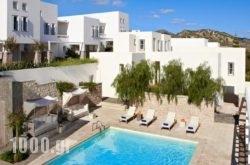 Ammos Hotel in Skyros Chora, Skyros, Sporades Islands