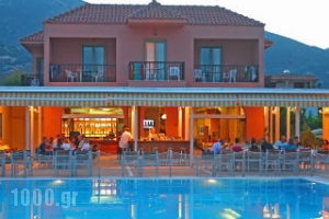Athos_accommodation_in_Hotel_Ionian Islands_Lefkada_Lefkada Rest Areas