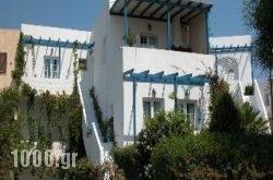 Mimoza Rooms in Adamas, Milos, Cyclades Islands