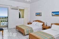 Golden Sun Studios and Apartments in kamari, Sandorini, Cyclades Islands