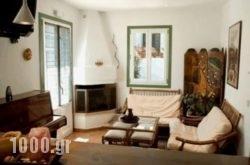 Marganto Suites in Kamares, Sifnos, Cyclades Islands