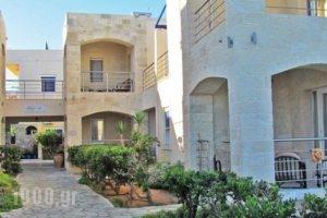 Villa Chrissanthi Sea_holidays_in_Villa_Crete_Heraklion_Ammoudara