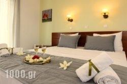 Antigone Hotel in Thasos Chora, Thasos, Aegean Islands