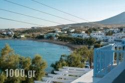 George Guest house in Piso Livadi, Paros, Cyclades Islands