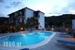 Guesthouse Christos in Skopelos Chora, Skopelos, Sporades Islands
