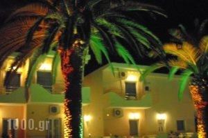 Casa Al Mare_travel_packages_in_Peloponesse_Argolida_Kandia