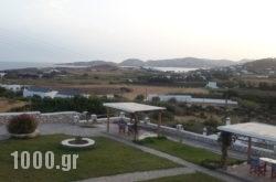 Mirsini Studios in Paros Chora, Paros, Cyclades Islands