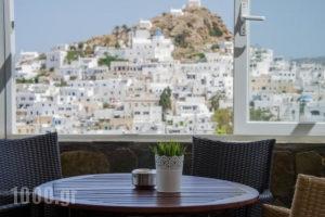 George & Irene_best deals_Hotel_Cyclades Islands_Ios_Ios Chora