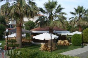 Irida_lowest prices_in_Hotel_Thessaly_Larisa_Ambelakia