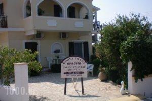 Olga Apartments_holidays_in_Apartment_Ionian Islands_Corfu_Corfu Rest Areas