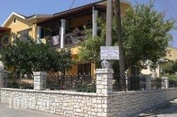 Corfu Dream Fani in Corfu Rest Areas, Corfu, Ionian Islands