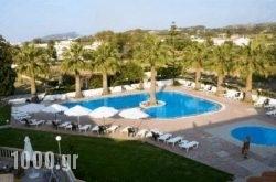 Sabina Hotel in Rhodes Rest Areas, Rhodes, Dodekanessos Islands