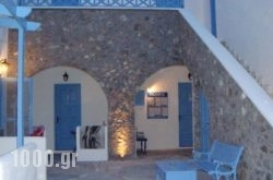 Studio Irini in Perissa, Sandorini, Cyclades Islands