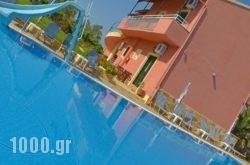 Othonas Apartments in Corfu Rest Areas, Corfu, Ionian Islands