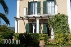 Villa Moschona in Kefalonia Rest Areas, Kefalonia, Ionian Islands