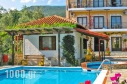 Pagaseon Studios in Milies, Magnesia, Thessaly