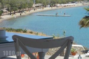 Parian Village_best prices_in_Hotel_Cyclades Islands_Paros_Paros Chora