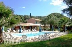 Phivos Hotel in Palaeokastritsa, Corfu, Ionian Islands
