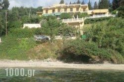 Meltemi Apartments in Corfu Chora, Corfu, Ionian Islands