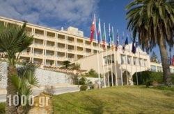 Hotel Corfu Palace in Corfu Rest Areas, Corfu, Ionian Islands