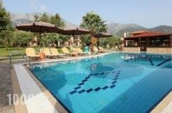 Ariadni Hotel Bungalows in Thasos Rest Areas, Thasos, Aegean Islands