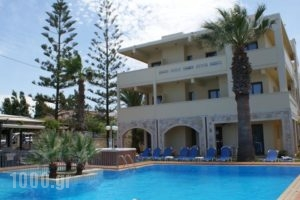 Sunny Suites_lowest prices_in_Hotel_Crete_Chania_Kissamos