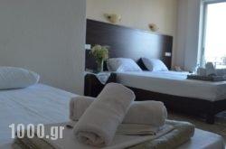Hotel Achillion in Olympiaki Akti, Pieria, Macedonia