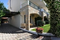 Kondilenias House in Kassandreia, Halkidiki, Macedonia