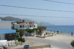 Nikos Rooms in Palaeochora, Chania, Crete