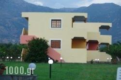 Terpsichore Apartments in Pilio Area, Magnesia, Thessaly