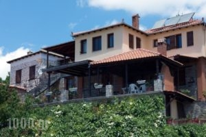 Mansion Terpou_accommodation_in_Hotel_Thessaly_Magnesia_Volos City