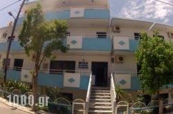 Mina Studios in Kos Rest Areas, Kos, Dodekanessos Islands
