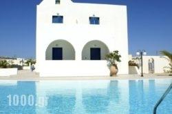 Blue Bay Villas in Sandorini Rest Areas, Sandorini, Cyclades Islands