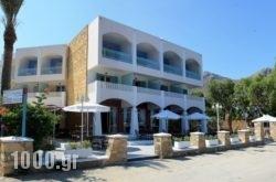 Alea Mare Hotel in Alinda, Leros, Dodekanessos Islands