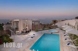 Koukos Villas in Stalos, Chania, Crete