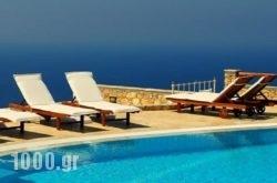 Aria Boutique Hotel in Folegandros Chora, Folegandros, Cyclades Islands