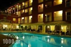 Oasis Hotel in Corfu Rest Areas, Corfu, Ionian Islands