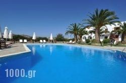 Eri Hotel in Paros Chora, Paros, Cyclades Islands