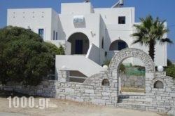 Alfa Rooms in Naousa, Paros, Cyclades Islands