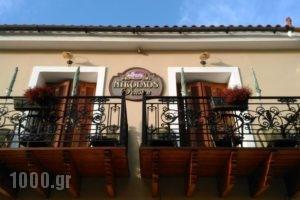 Nikolaos Pension_accommodation_in_Room_Peloponesse_Argolida_Nafplio