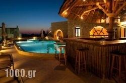 Liberta Villas in Sfakia, Chania, Crete